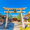 ◆七福神信仰発祥の地◆日本最古!都七福神めぐり