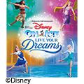 「◆氷の上のミュージカル◆ディズニー・オン・アイス2019-LIVE YOUR DREAMS-」~ミッキーマウスが間近に!ミッキーマウス・グリーティング公演~